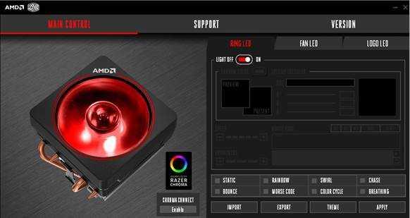 AMD Wraith Prism pieno supporto a Razer Chroma