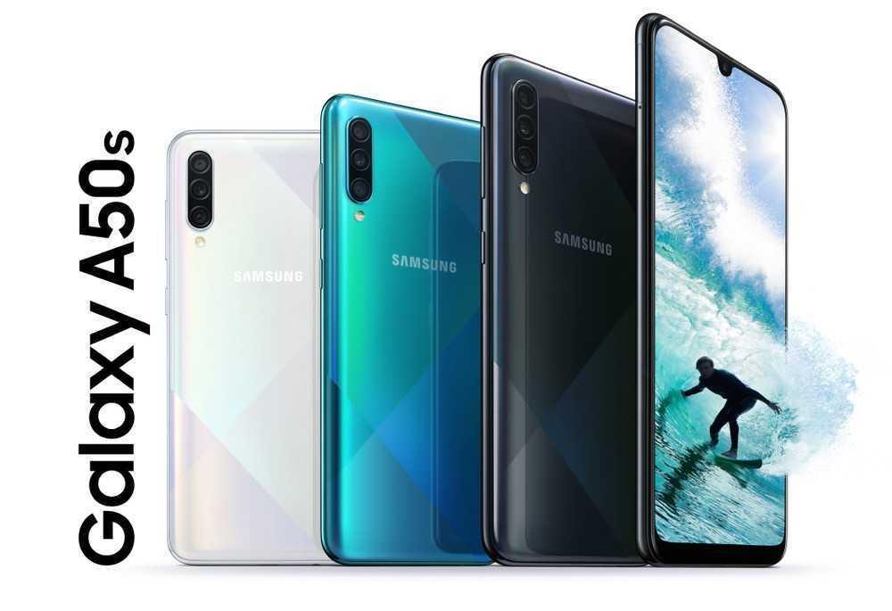 Samsung Galaxy A50s: specifiche tecniche, prezzo, uscita