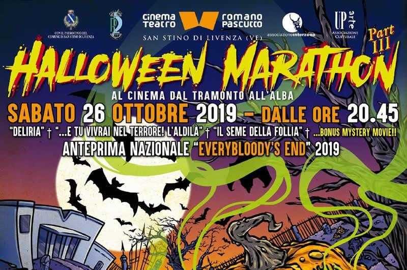 Halloween Marathon Part III: appuntamento con Lattanzi, 26 ottobre