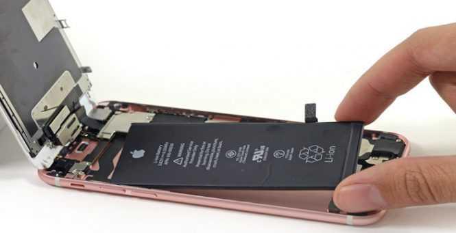 Come ottimizzare la batteria dell'iPhone 5
