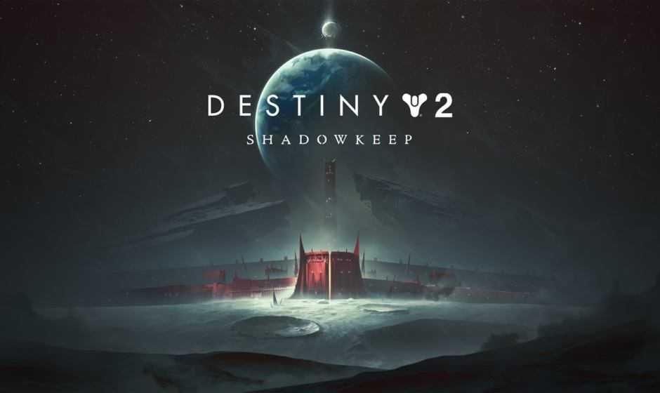 Destiny 2: salire velocemente di potere su Ombre dal Profondo