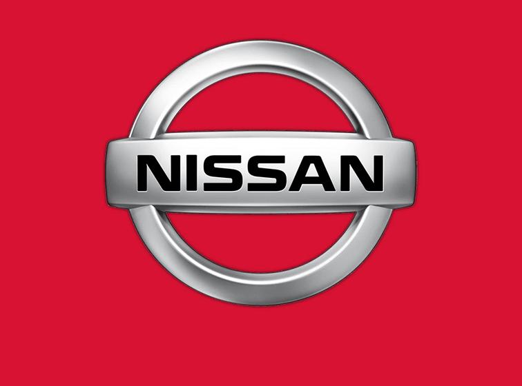 Nissan presenta un nuovo prototipo di veicolo elettrico