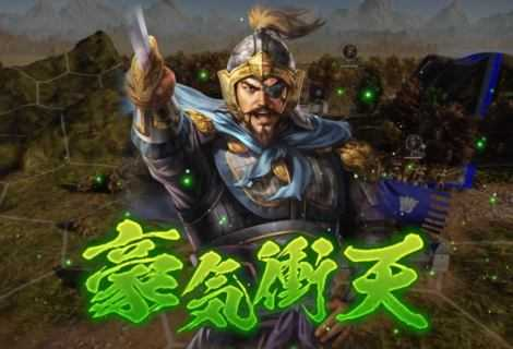 Romance of the Three Kingdoms XIV: scenari e caratteristiche