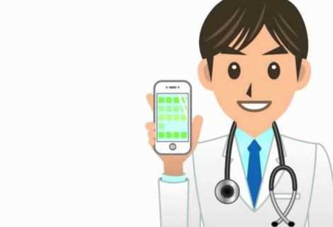 In caso di emergenza: cartella clinica sul cellulare? Oggi si può!