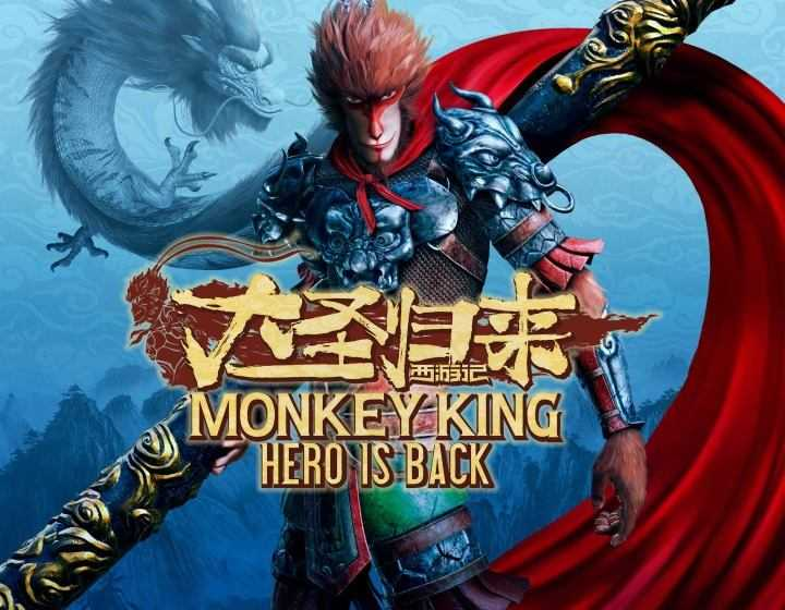 Recensione Monkey King Hero is Back: ne avevamo realmente bisogno?