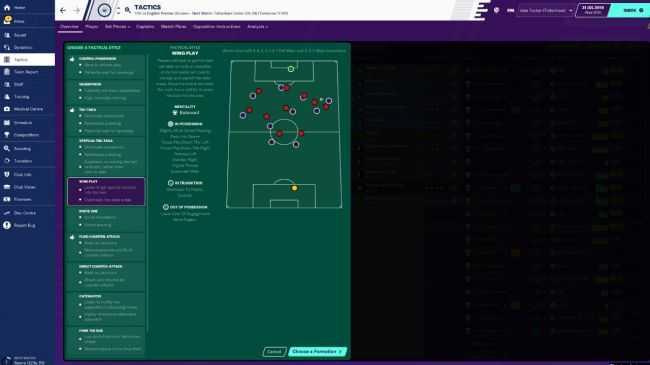 Football Manager 2020: migliori tattiche per vincere