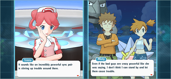 Pokémon Masters: ecco i nuovi contenuti per novembre