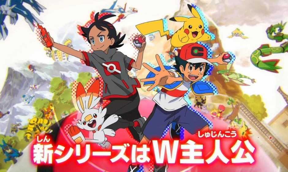 Esplorazioni Pokémon: in arrivo la serie su K2
