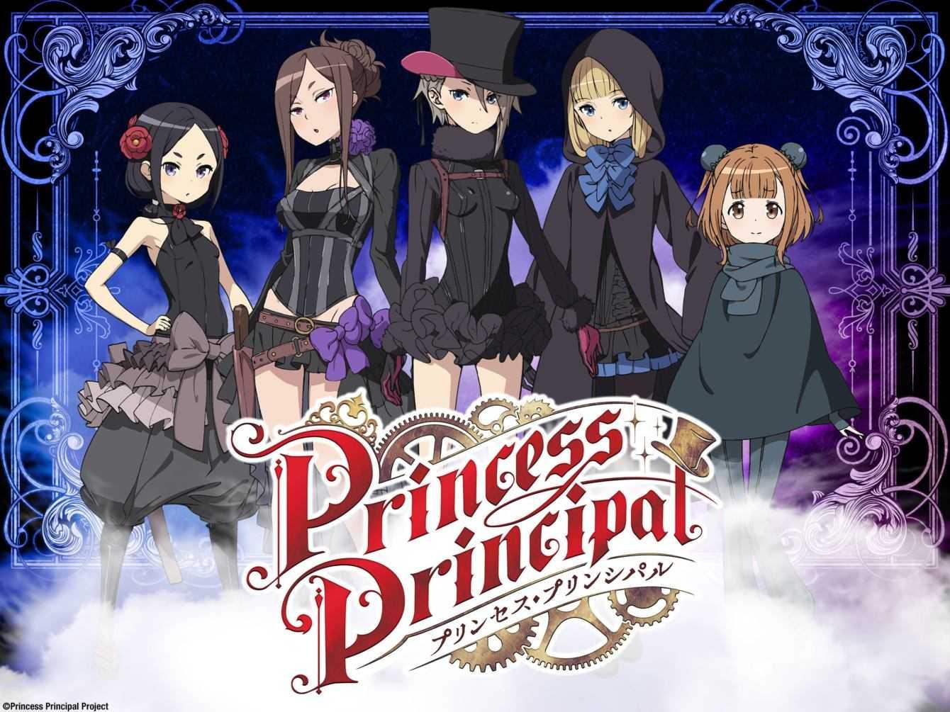 Princess Principal: arriva l'adattamento manga di Ryou Akizuki