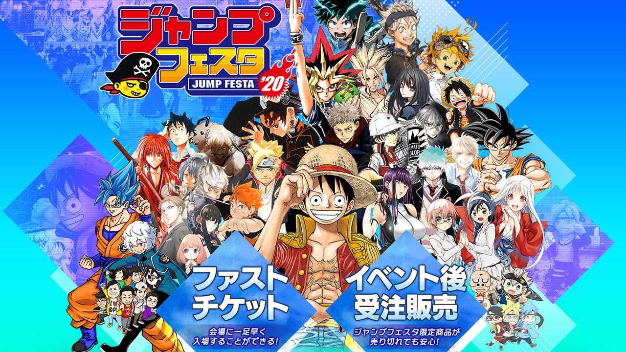 Final Fantasy VII remake: il titolo sarà al Jump Festa 2020