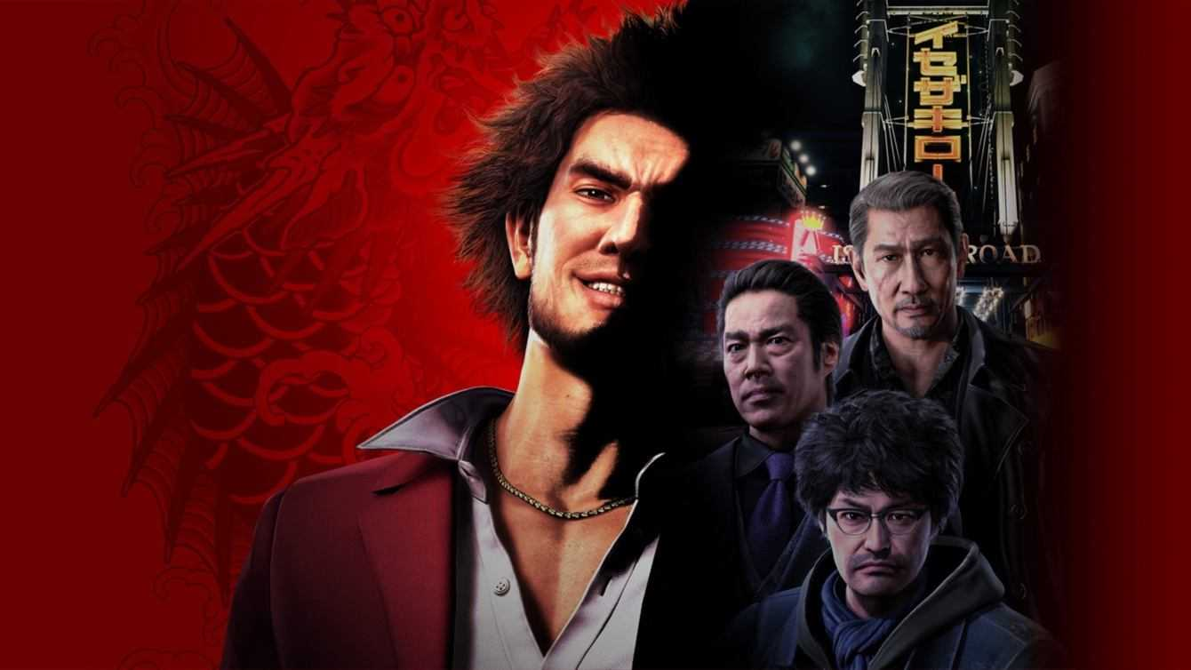 Yakuza: Like a Dragon, confermata la data d'uscita su PS5
