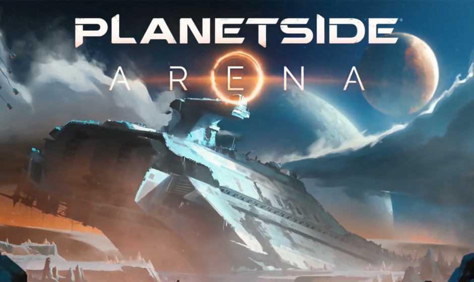 PlanetSide Arena: sarà chiuso dopo appena quattro mesi dal lancio