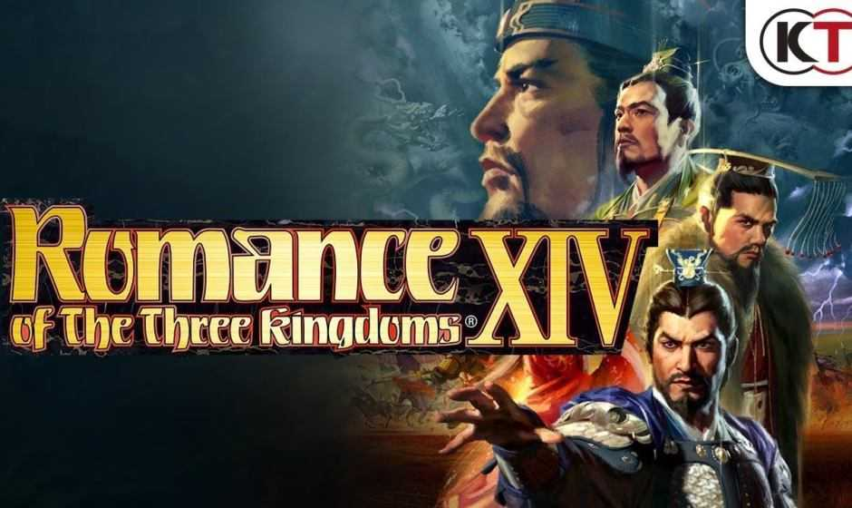 Romance of The Three Kingdoms XIV: tutto sugli ufficiali