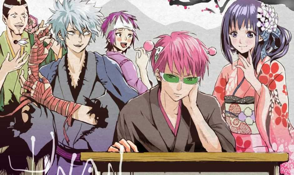 Nuova one-shot da Shūichi Asō (The Disastrous Life of Saiki K.)