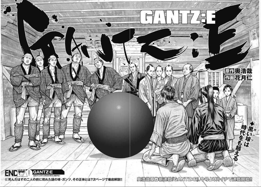Gantz:E, il nuovo spin off della sfera nera debutta su Jump