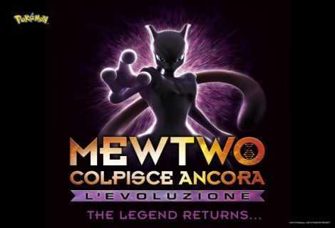 Pokémon: Mewtwo colpisce ancora - L'evoluzione, sarà su Netflix