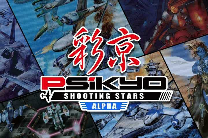 Psikyo Shooting Stars Alpha ora disponibile