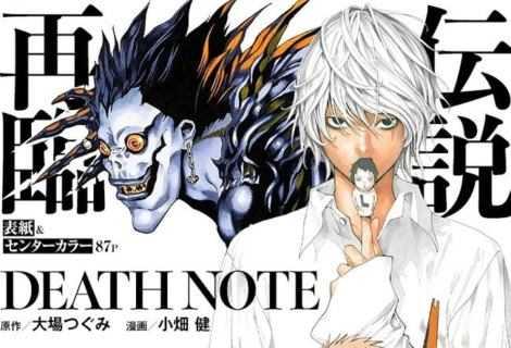Death Note tornerà con una nuova one-shot questo febbraio