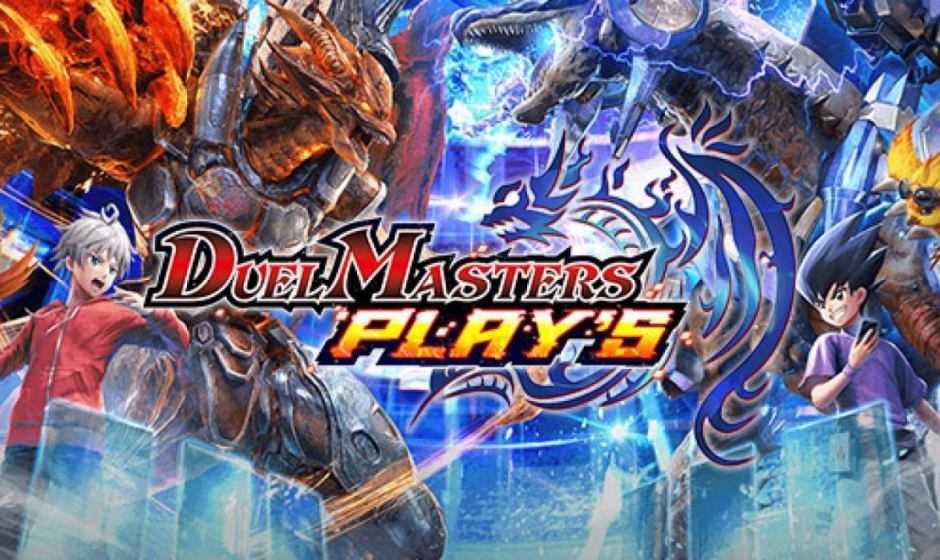 Duel Masters tornerà da febbraio con la nuova serie King