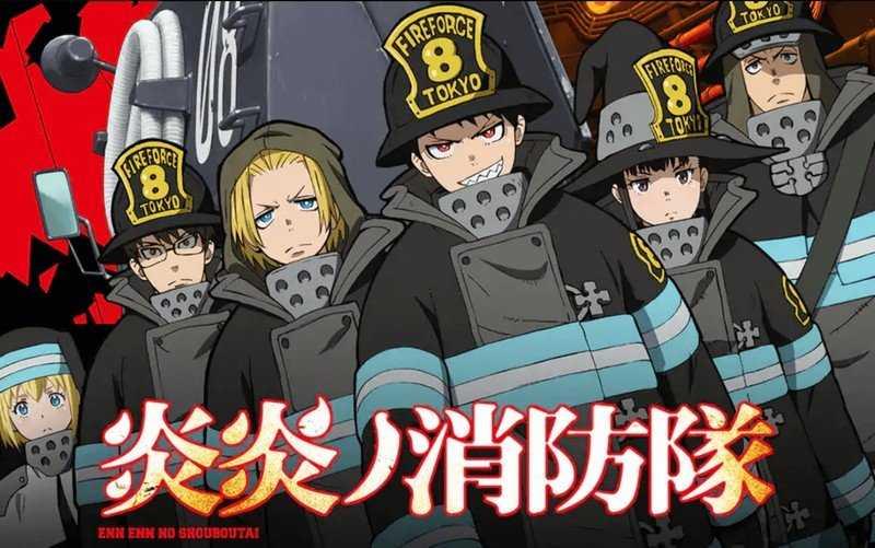 Fire Force riparte con un'edizione speciale