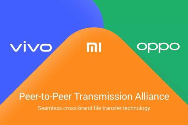 OPPO, vivo e Xiaomi: uniti per la condivisione Peer-To-Peer senza Internet