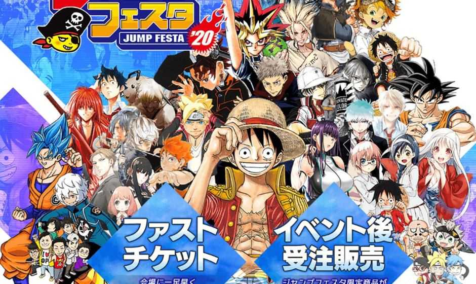 I nuovi manga in uscita su Shonen Jump nel 2020
