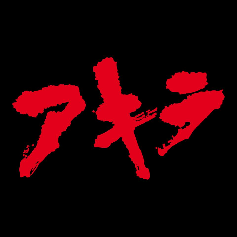 Akira avrà una nuova ristampa da Planet Manga: l'annuncio
