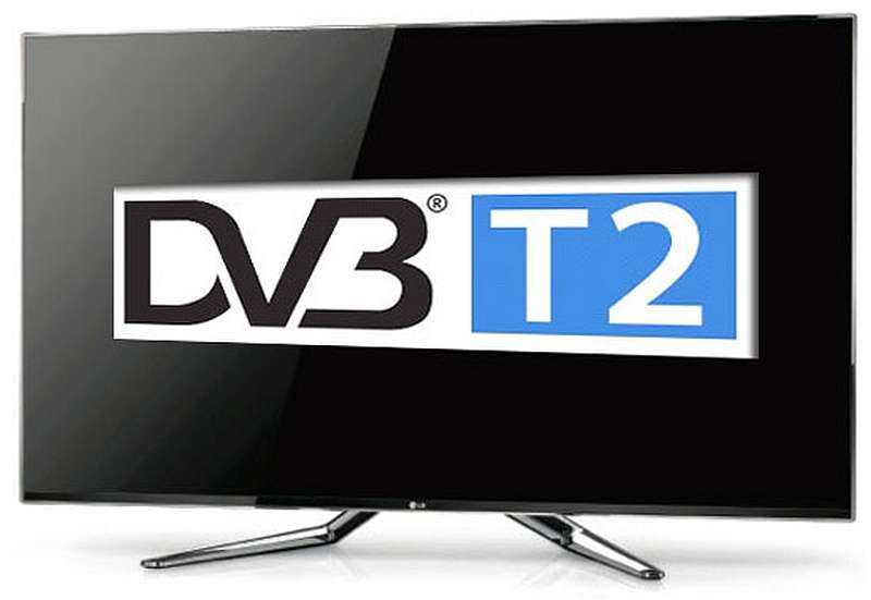 Digitale Terrestre 2 (DVB T2): TV e decoder compatibili?