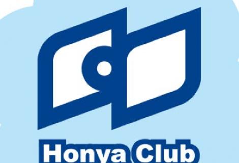 I migliori manga del 2020 raccomandati da Honya Club