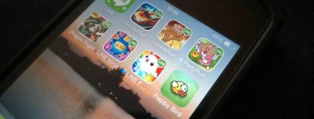 L'intrattenimento e il mobile: un rapporto sempre più solido