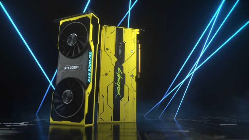 GeForce RTX 2080 Ti Cyberpunk 2077 Edition: ora è ufficiale!