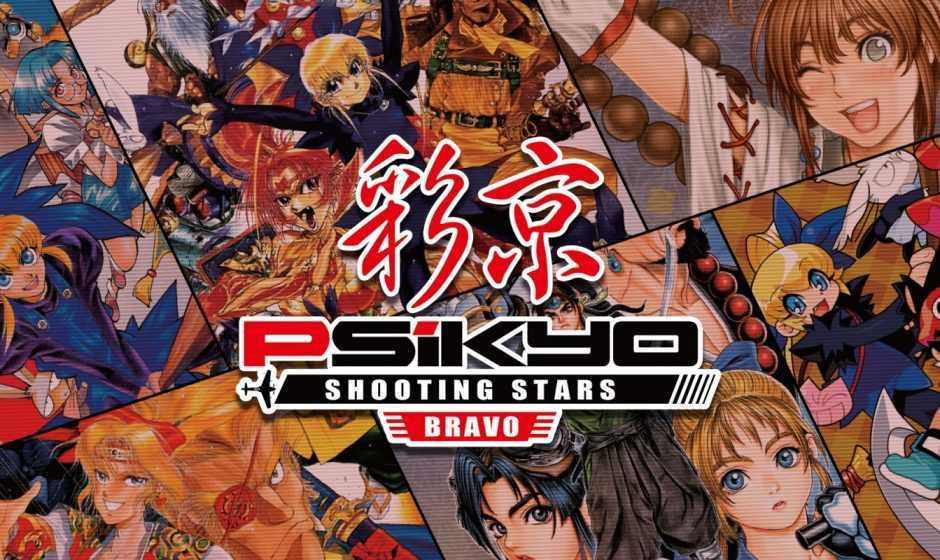 Psikyo Shooting Stars Bravo: ora disponibile per Nintendo Switch