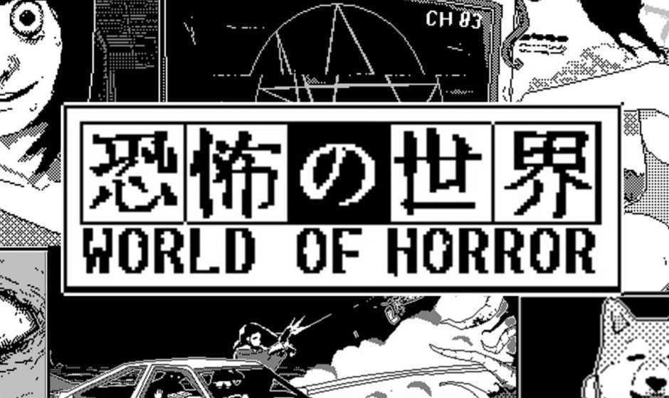 Anteprima World of Horror: il mondo di Junji Ito