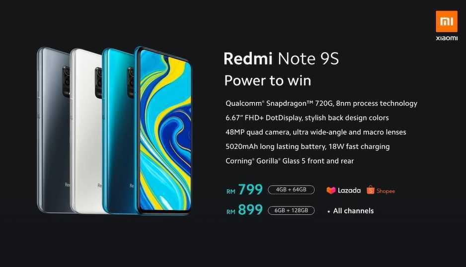 Redmi Note 9s ufficiale: caratteristiche, prezzo, uscita