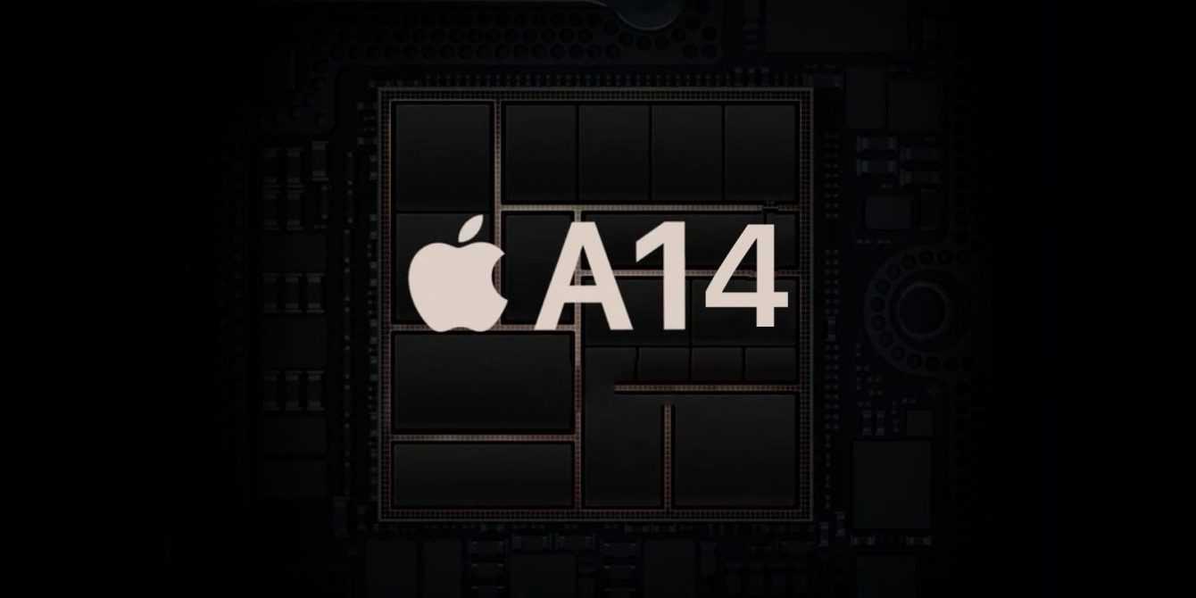 Le prestazioni del processore Apple A14 sono eccezionali!