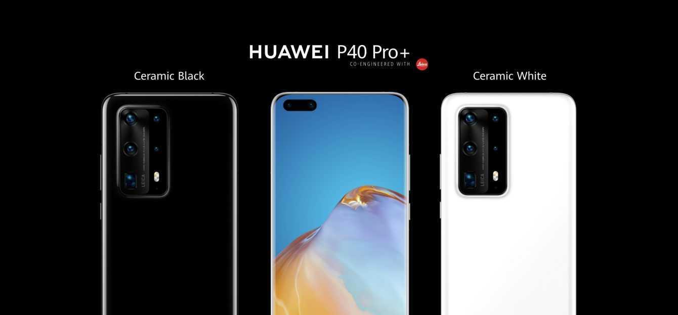 Huawei Store: nuovi sconti e offerte imperdibili