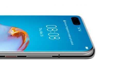 Huawei P40 Pro: la fotocamera che sfonda i record