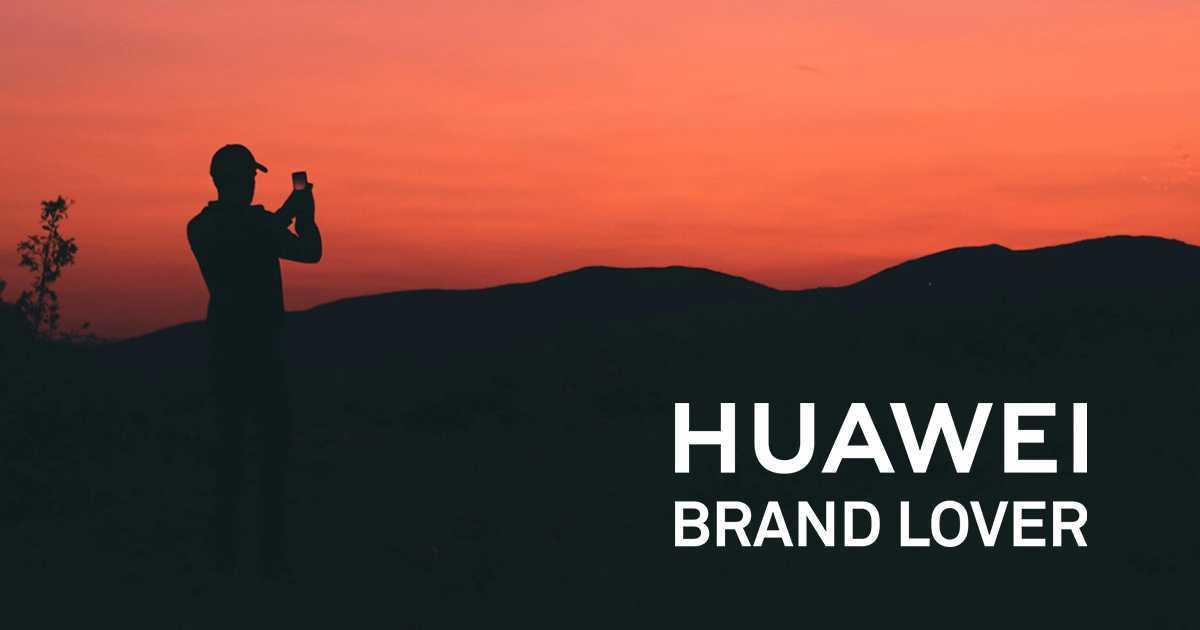 Huawei Community: aperte le candidature per i Regional Brand Lover
