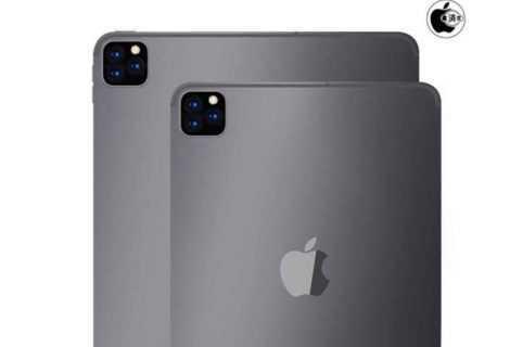 Apple iPad Pro: sul sito cinese compaiono 4 nuovi modelli