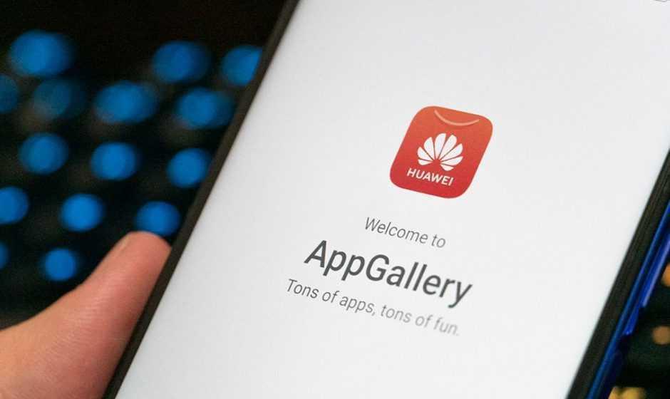 Huawei AppGallery: nuovo aggiornamento all'interfaccia