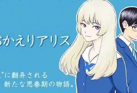Okaeri Alice, il nuovo manga di Shūzō Oshimi, debutta ad aprile