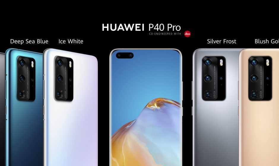 Huawei P40 e P40 Pro: disponibili ora in Italia
