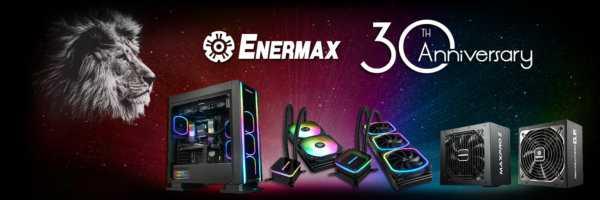 Enermax celebra il 30° anniversario dell'azienda con un concorso a premi