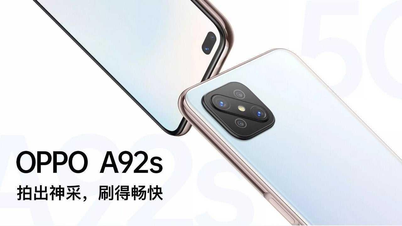 Oppo A92S: caratteristiche, prezzo, uscita