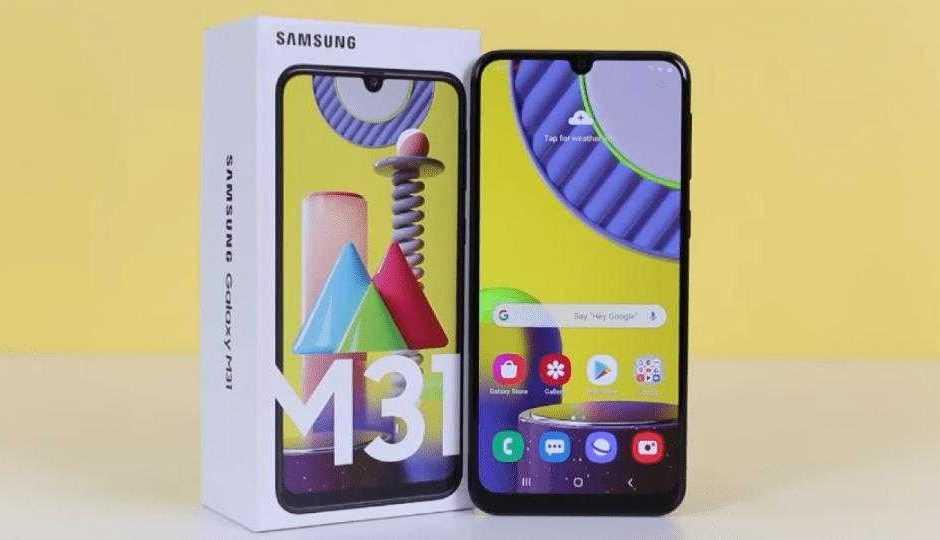 Samsung Galaxy M31: specifiche, prezzo, data di lancio