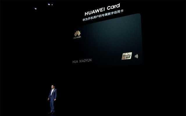 Huawei annuncia ufficialmente la sua prima carta di credito