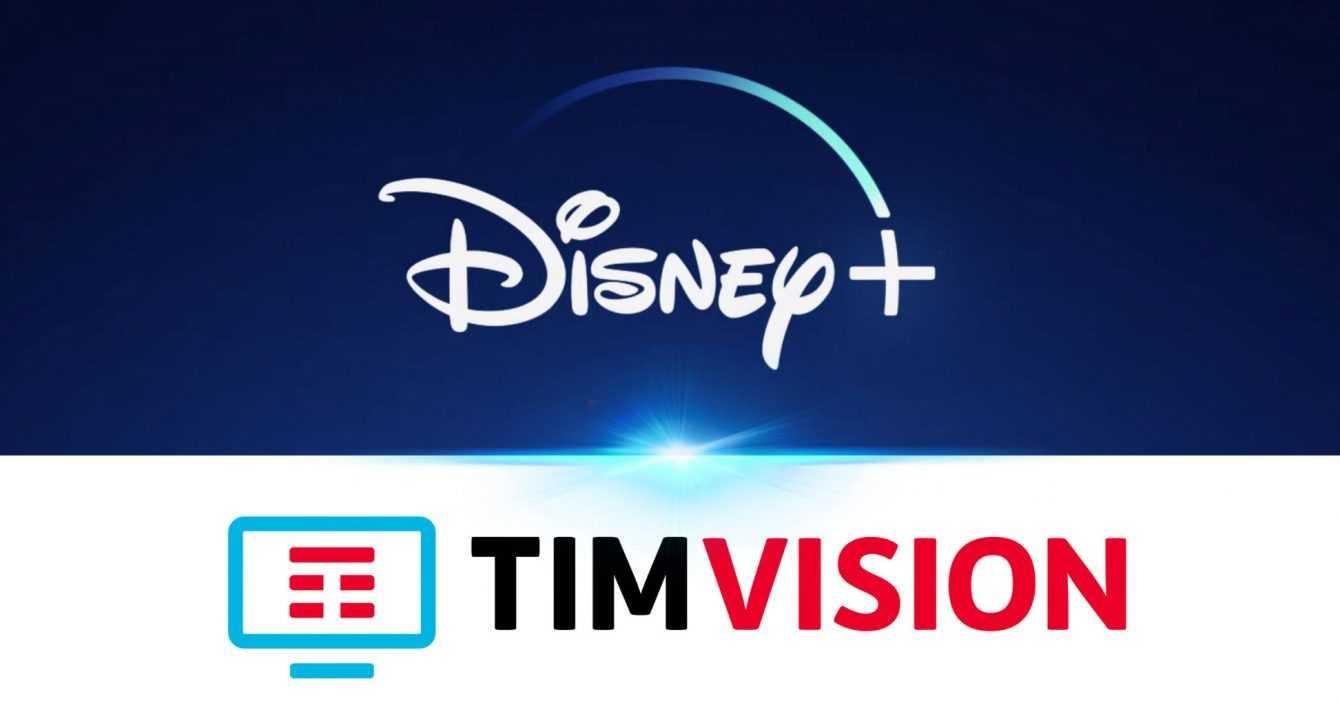 Come avere Disney Plus gratis | Febbraio 2021