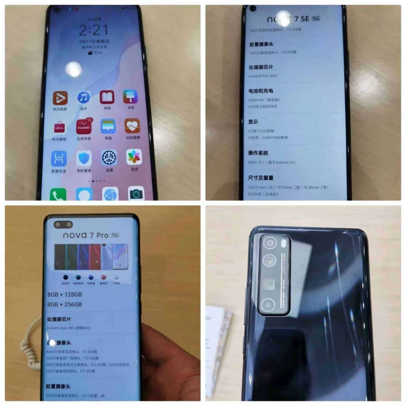 Huawei Nova 7: compaiono rumors sulle specifiche tecniche
