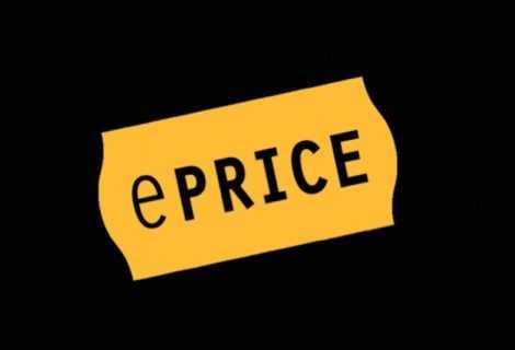 È possibile risparmiare su ePRICE? Scopriamo cosa sono i codici sconto ePRICE!