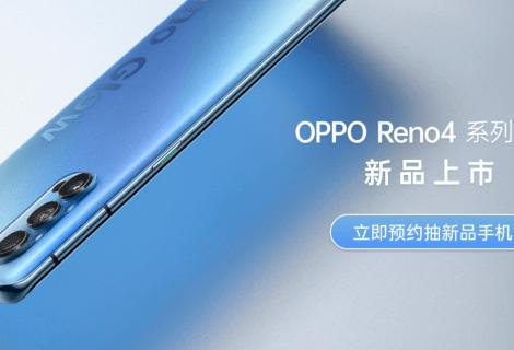Oppo Reno 4 e 4 Pro: nuove immagini e presunte specifiche